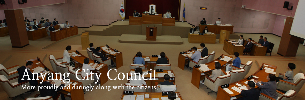 Open-minded Council Listening to the Citizen's Voice, Anyang City Council